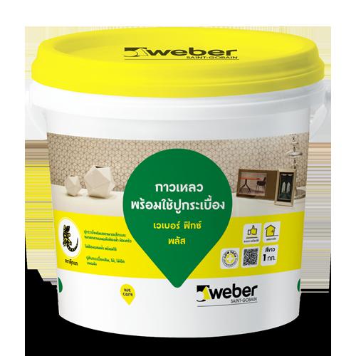 keo dán gạch ốp tường weberfix plus là dạng keo trộn sẵn, không cần trộn với nước