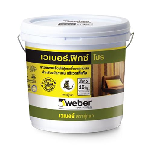 weberfix pro keo dán gạch chuyên dùng cho khu vực khô ráo